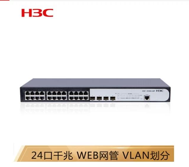 H3C交换机-思越169dc7fb35f0a216239-unadjust_643_569.png.webp.jpg