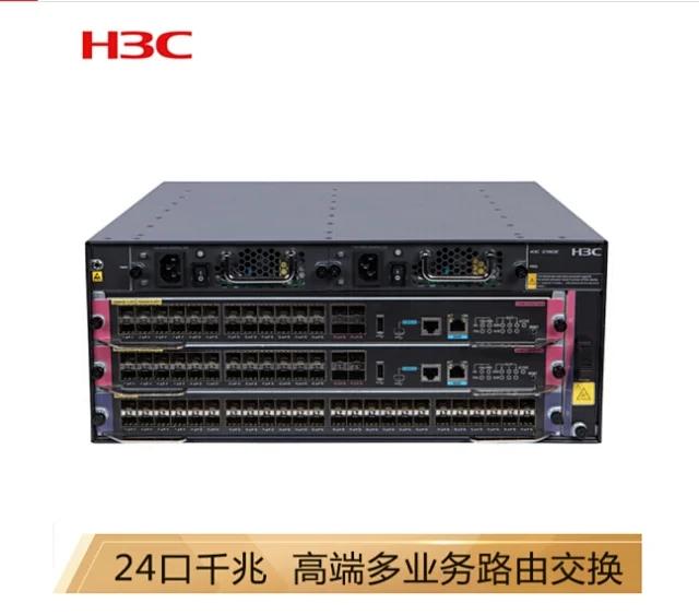 H3C交换机-思越.jpg