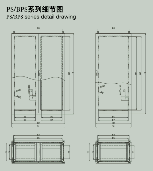 PS柜细节图.png