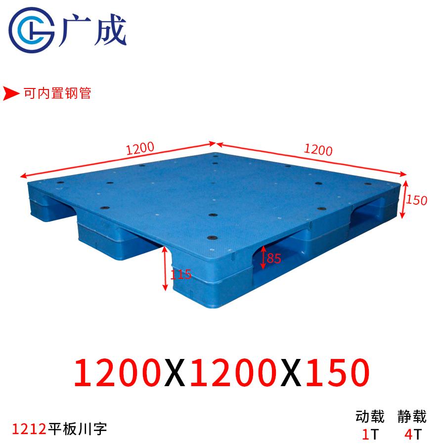 1212平板川字塑料托盘主图.jpg