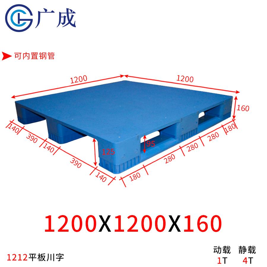 塑料托盘焊接机_塑料托盘焊接机价格_塑料托盘焊... -马可波罗网