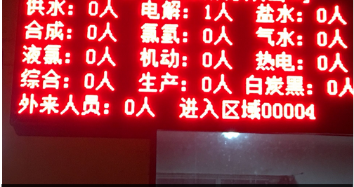 0_shunan_0018_20170915105309.png
