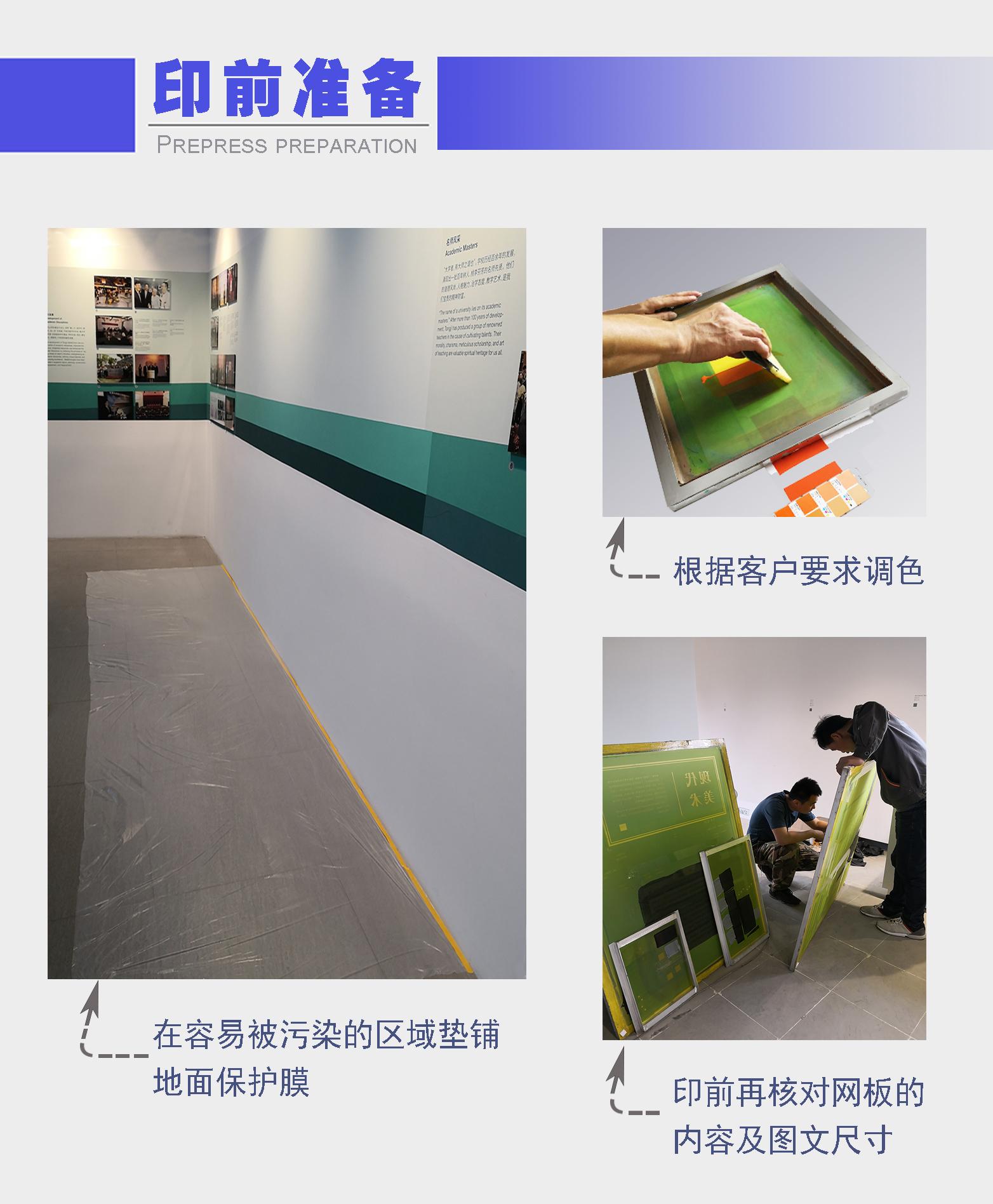 墙面广告-8.jpg