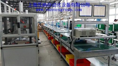 上海瓦纳自动化设备有限公司