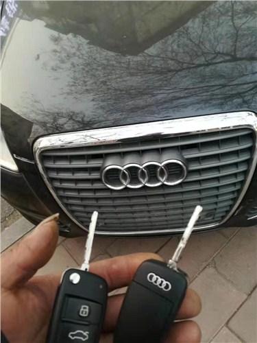 安阳汽车修钥匙报价,钥匙