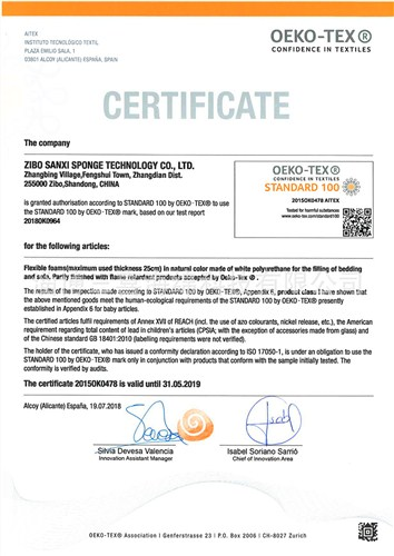 OEKO-Tex婴儿用品一级认证海绵