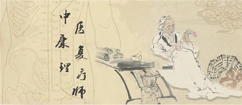 云南中医康复理疗师培训机构 云南万年青职业培训学校