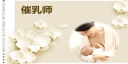 云南催乳师 考试点 云南万年青职业培训学校