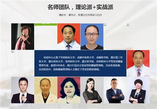 云南国际营养师培训价格13987681892 云南万年青职业培训学校