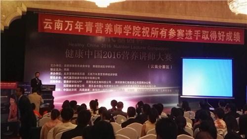 云南食疗调理师培训中心 云南万年青职业培训学校
