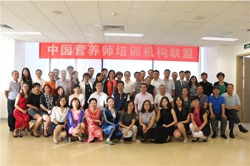 昆明ISF国际注册营养师考证 云南万年青职业培训学校