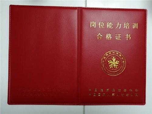 云南食疗调理师培训学校 云南万年青职业培训学校