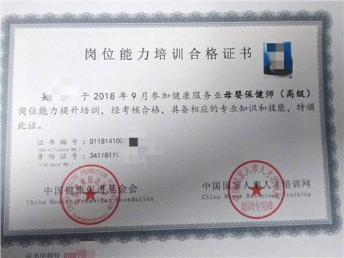 云南育婴师报考点 云南万年青职业培训学校