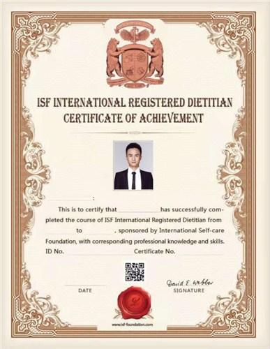 昆明ISF国际注册营养师报考点 云南万年青职业培训学校