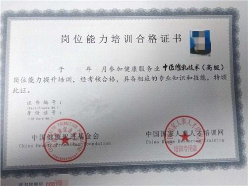 云南催乳师 待遇 云南万年青职业培训学校