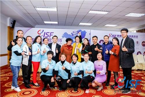 云南ISF营养师就业怎么样 云南万年青职业培训学校