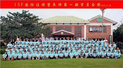云南ISF国际注册营养师培训哪家好 云南万年青职业培训学校
