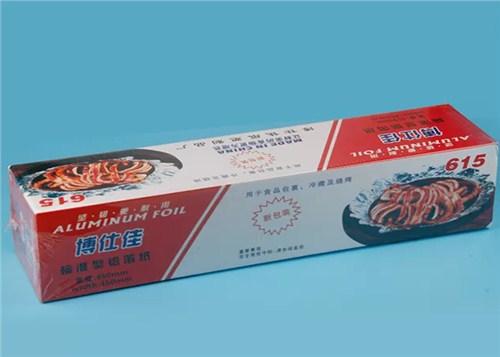 昆明方形锡纸碗 服务为先 昆明碗碗先生商贸供应