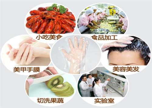 云南食品级一次性手套经销商 服务为先 昆明碗碗先生供应