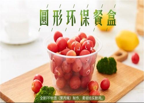 云南一次性餐盒公司 值得信赖 昆明碗碗先生供应