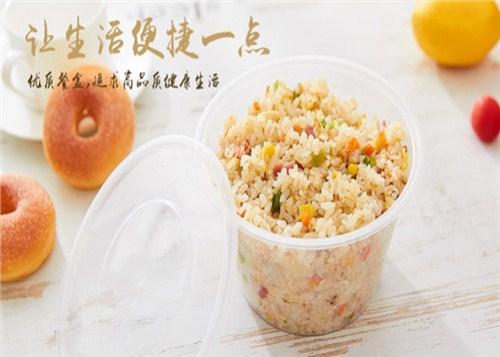 云南一次性餐盒批发公司哪家好 欢迎来电 昆明碗碗先生供应