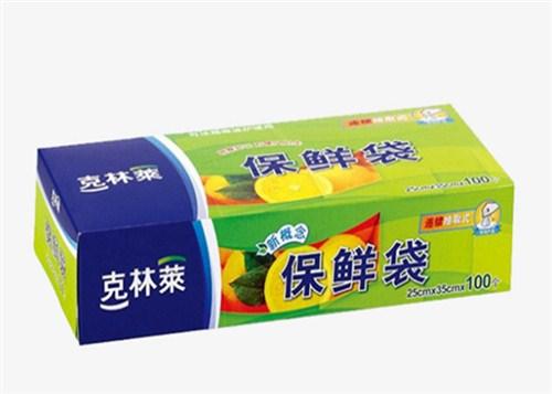 云南一次性保鲜袋促销价格 真诚推荐 昆明碗碗先生供应