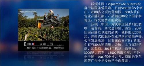 山西葡萄酒电话 诚信为本 沃顿国际贸易供应