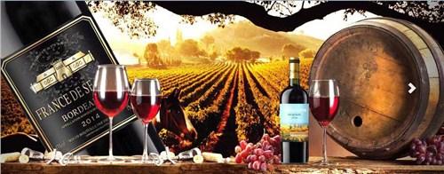 尖草坪区葡萄酒需要多少钱