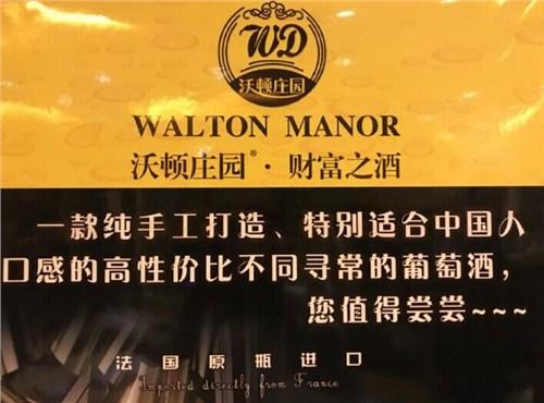 中秋送礼发福利团购企业定制私人定制「沃顿国际贸易供应」