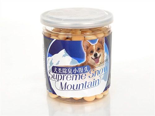 山東省原裝寵物食品制造廠家 來電咨詢「山東匯聚寵物食品供應」