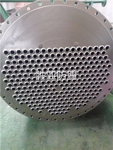 安徽专用冷换设备防腐TH-901免费咨询,冷换设备防腐TH-901