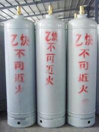 临朐优良乙炔 值得信赖「寿光市雄风气体供应」