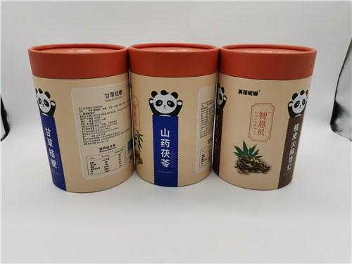 高密香水罐紙筒