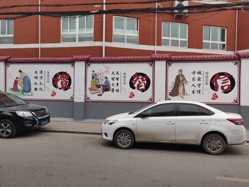 南阳文化墙彩绘制作 南阳墙体广告制作中心