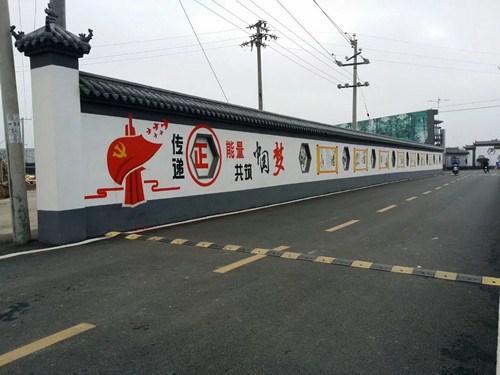 南阳墙体广告彩绘价格 南阳墙体广告制作中心