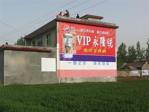 南阳户外喷绘公司 南阳墙体广告制作中心