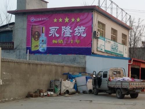 南阳喷绘公司 南阳墙体广告制作中心