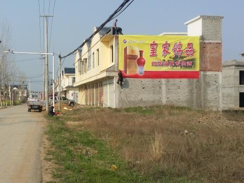 南阳户外喷绘多少钱 南阳墙体广告制作中心