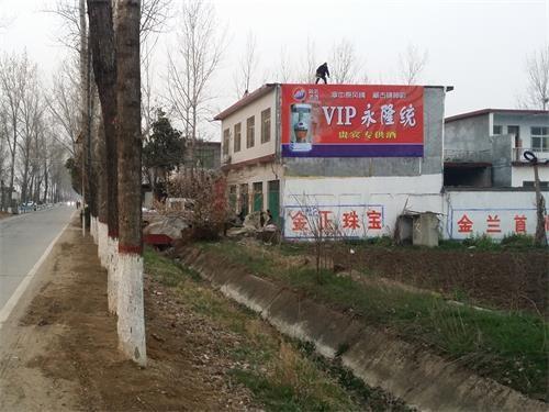 南阳喷绘制作 南阳墙体广告制作中心