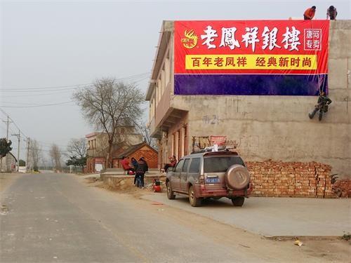 南阳喷绘价格 南阳墙体广告制作中心