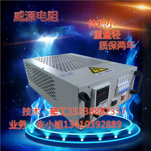 深圳市威源电阻科技有限公司