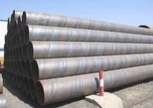 福建q345d无缝钢管,钢管