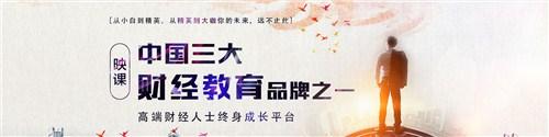 武汉中级会计职称培训学校哪个好,中级会计