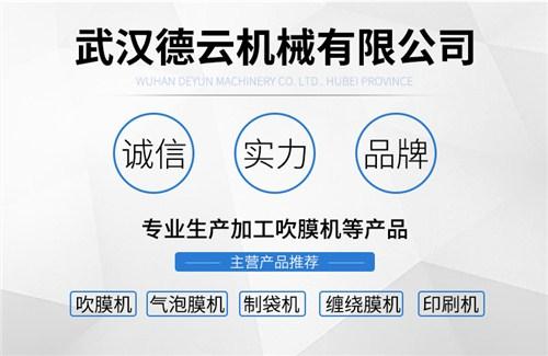 广州缠绕膜机生产厂商,缠绕膜机