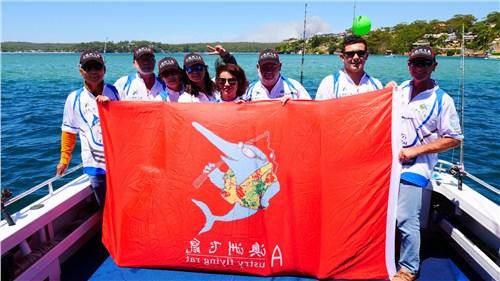 惠州钓具店加盟多少钱 欢迎咨询「澳洲飞鼠供应」