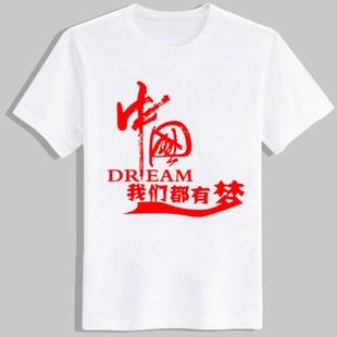 宜昌批量文化衫定制多少錢 來電咨詢 武漢恒捷美隆服飾供應