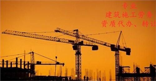 黄冈办理三级建筑资质公司,建筑资质