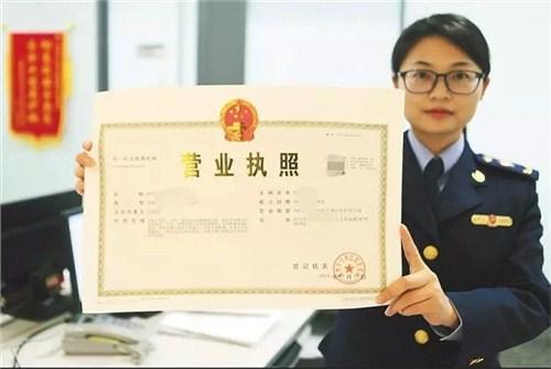 汉南营业执照代办电话,营业执照
