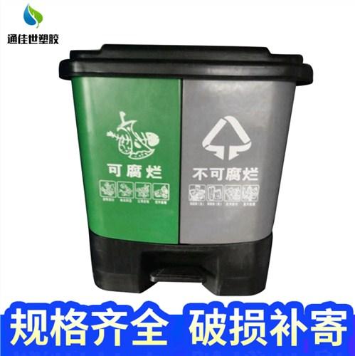 荆州50L塑料垃圾桶报价 来电咨询 武汉通佳世塑胶供应