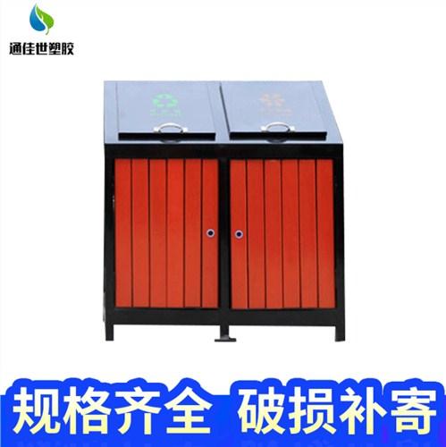 宜昌钢木垃圾桶厂 来电咨询 武汉通佳世塑胶供应